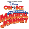 Giveaway - Disney on Ice Family 4-Pack Tickets (Ends 8/31 at 12:01 AM EST)